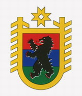 Герб карелии и флаг фото
